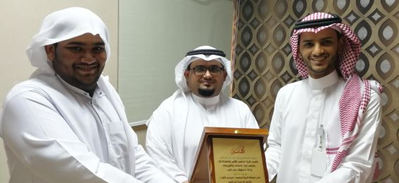 Computing College at Al-Qunfudhah Nominates its Candidate for the 'How to be a Role Model' Program