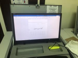 عقد دورة تدريبية: (محرر النصوص Microsoft Word) للمتدربات من جمعية (سمو)