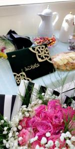 Holding the Role Model Contest of the College of Computing at Al-Qunfudhah (Female Section)