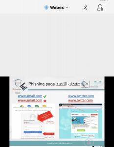 سعادة الدكتور محمد الزيلعي يشارك بورقة عمل بملتقى أمن المعلومات الثاني