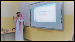 College of Computing in Al-Qunfudhah Organizes a Course Entitled: 'Determining the Idea of Your Entrepreneurial Project'