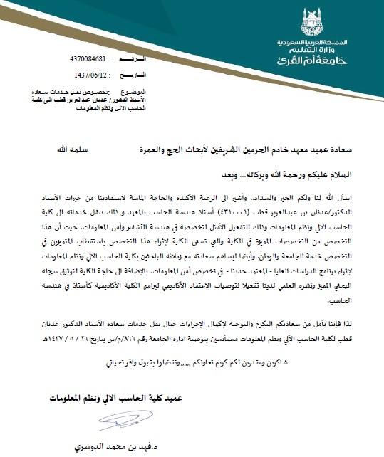 pdf drive بالعربي