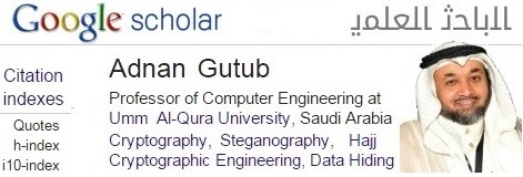 Prof. Adnan Gutub Citation
