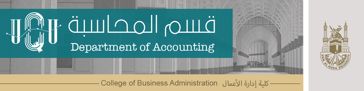 Department of Accounting at the College of Business Administration - Umm Al-Qura University