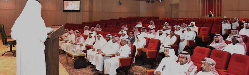 وحدة التطوير الإداري تنظم برنامج إحصاءات مالية الحكومة لـ70 متدرباً لجهات حكومية بمكة