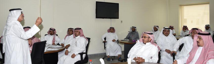جامعة أم القرى تنظم برنامجاً تدريبياً لـ 90 قيادياً وقيادية من منسوبيها