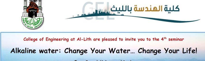 """كلية الهندسة بالليث تقيم محاضرة بعنوان """"الماء القلوي .. غير مياهك تتغير حياتك"""""""