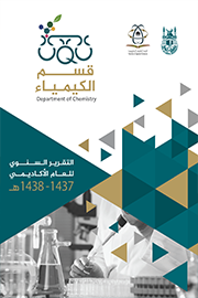 Annual Report of the Chemistry Department