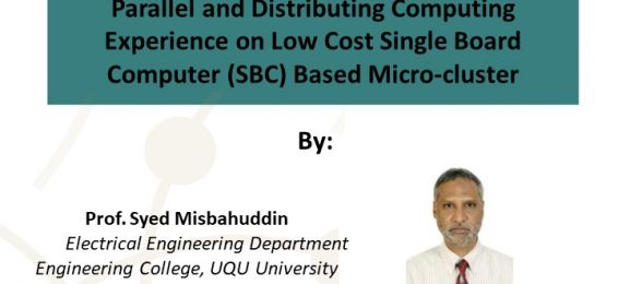 Invitation to Attend a Scientific Event at the College of Computer and Information Systems