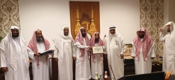 فوز فضيلة الشيخ حسن الزهراني بقسم الأنظمة على جائزة أفضل ملصق علمي