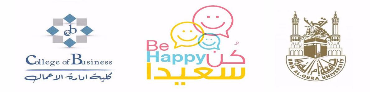 كن سعيداً