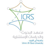 Inatutute of Consulting Research and Styudies (ICRS)
