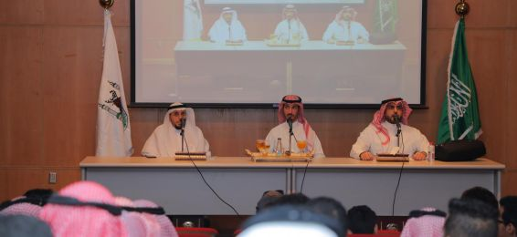 College of Business Administration Hosts the Pavilion and Forum of SOCPA