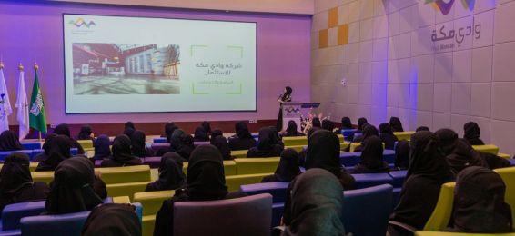 زيارة طالبات قسم إدارة الأعمال إلى شركة وادي مكة