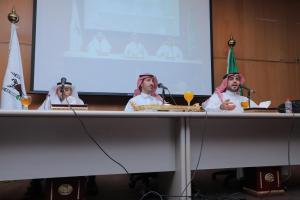 كلية إدارة الأعمال تستضيف جناح وملتقى الهيئة السعودية للمحاسبين القانونيين
