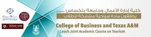 College of Business Administration Launches Tourism Course in Collaboration with Texas University