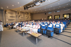 Female Students of Tourism and Hotel Management Organize an Excellent Activity Entitled: 'My Experience' in the Makkah Chamber
