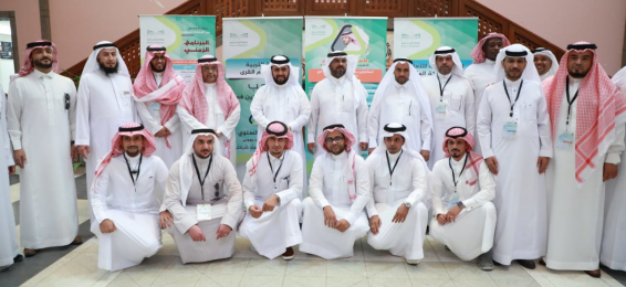 The College of Education Hosts the First 'Athar' Training Forum