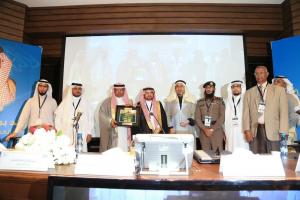 College of Education Participates in 17th Meeting of Hajj & Umrah Research