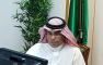 Council of the Curriculum and Instruction Department Holds Its Second Session