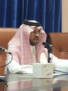 مناقشة رسالة الماجستير للطالبة رباب بنت سليمان العباس