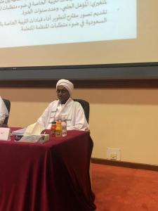 مناقشة رسالة الدكتوراه للطالب سلطان بن محمد الجابري