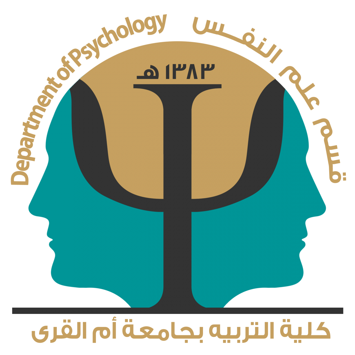 النماذج والمستندات المطلوبة لطلبة الدراسات العليا علم النفس كلية التربية جامعة أم القرى