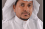 Congratulations to Dr. Ali bin Muhammad Al-Sha`iri on the Occasion of Obtaining an Associate Professor Degree