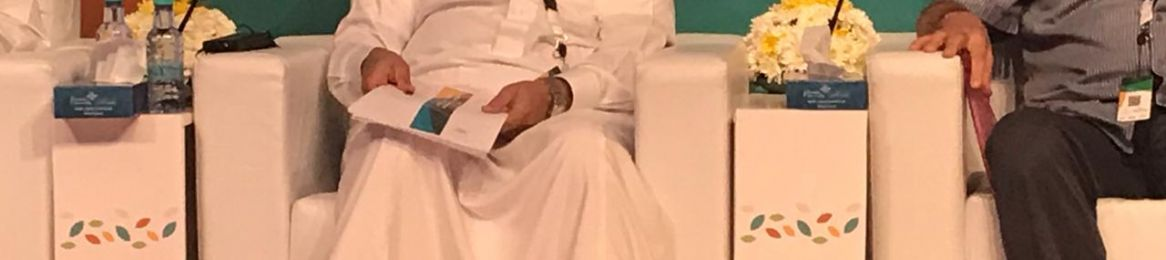 His Excellency Dr. Turki Al-Abud Participates in a Conference in Qassim University
