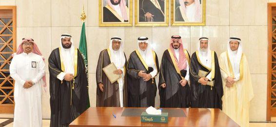 جامعة أم القرى توقع مذكرة تفاهم مع أمانة العاصمة المقدسة