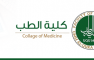 Appointment of Prof. Usama Marghilani as Member in the Academic Council of the Saudi Commission for Health Specialties