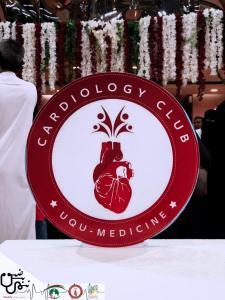 نادي القلب بكلية الطب ينظم (حملة نبض) بجدة