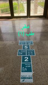 وكالة كلية الطب بشطر الطالبات تفعل حملة تحت الشعار (خذ الخطوة_خذ اللقاح)