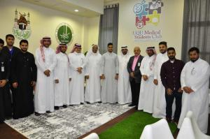College of Medicine's Student Club Inaugurated