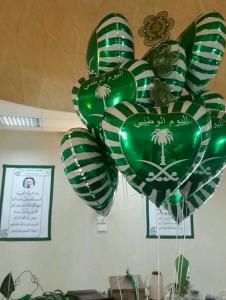 احتفال كلية الطب (شطر الطالبات) باليوم الوطني 88