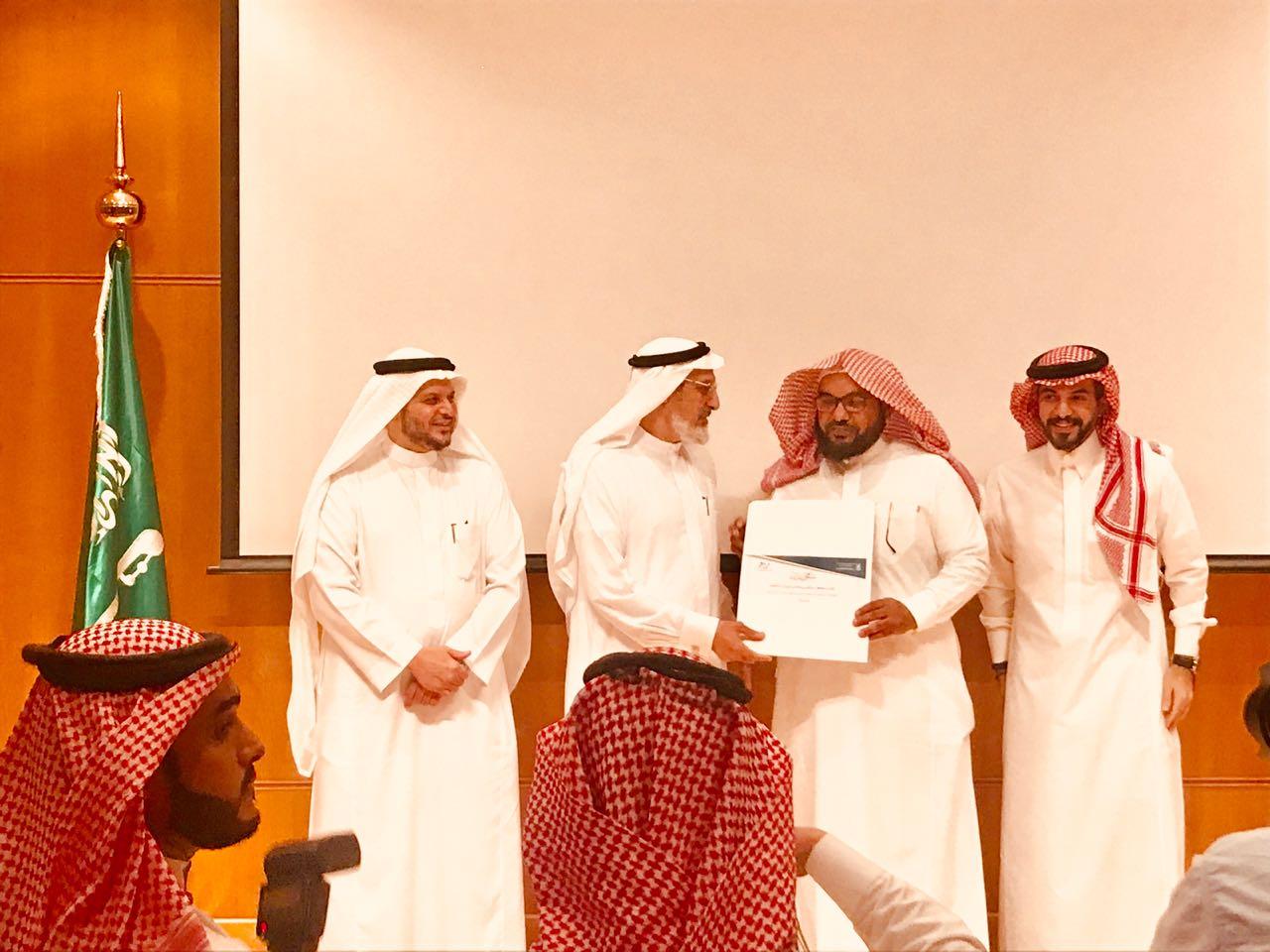 Honoring of the College of Shari`ah