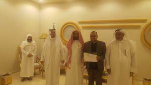 College of Shari`ah and Islamic Studies Honors the Members of the Academic Guidance Committees