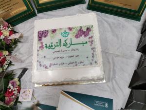 اللقاء السنوي لمنسوبات كلية الشريعة والدراسات الإسلامية