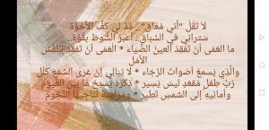 كلية الشريعة والدراسات الإسلامية تقيم دورة (مهارات التعامل مع ذوي الهمم العالية)
