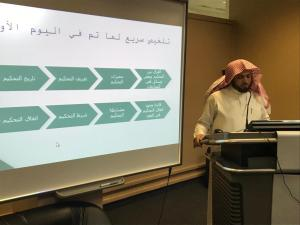 دورة (نظام التحكيم السعودي ودوره في حل النزاع)