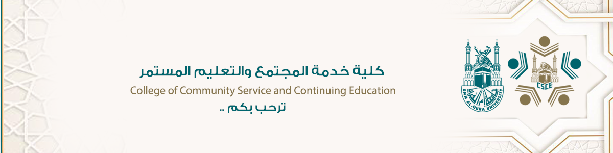 College of Community Service and Continuing Education