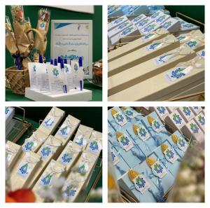 The Voluntary Work Unit at Al-Qunfudhah University College Participates in the Profession Introductory Day