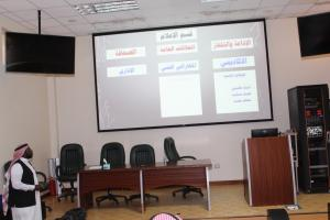 College of Social Sciences Organizes a Course Entitled: 'The Department of Public Relations and Media in Institutions'