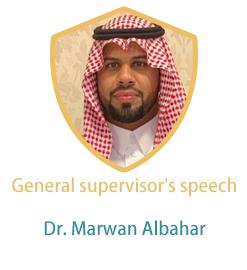 General Supervisor's Speech