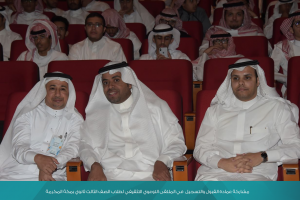 Admission Deanship Participates in Awareness & Education Forum for Secondary School Students in Makkah