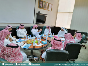 A Delegation from Qassim University Visits the Deanship of Admission and Registration