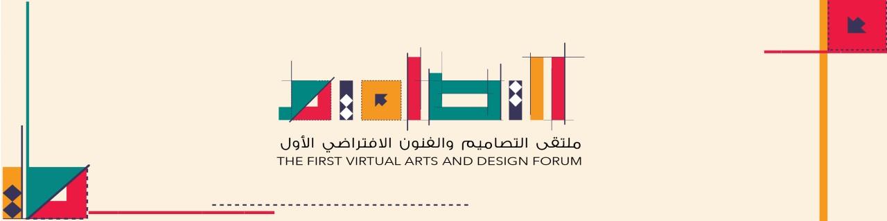 Forum's Banner