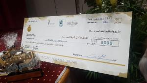 The College of Designs Wins the Second Place in 'My University Is Part of the Sacred Land (8)' Competition