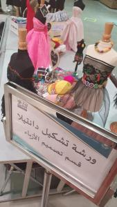 زيارة طالبات المدارس الثانوية لكلية التصاميم (شطر الطالبات)