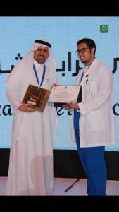 طب الأسنان بالجامعة يفوز بجائزة المركز الأول بمؤتمر مكة الدولي